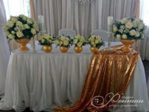 золотой цвет для свадьбы фото