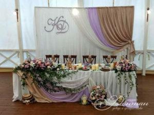 Свадебный президиум фото