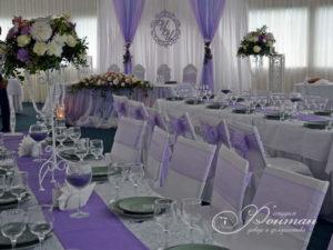 лавандовый цвет для свадьбы фото