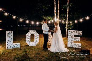 праздничный декор на свадьбу фото