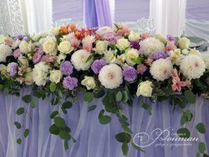 красивые большие цветы фотона стол молодоженов