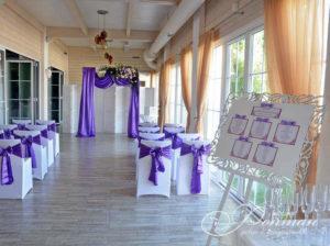 пурпурные банты на стулья фото