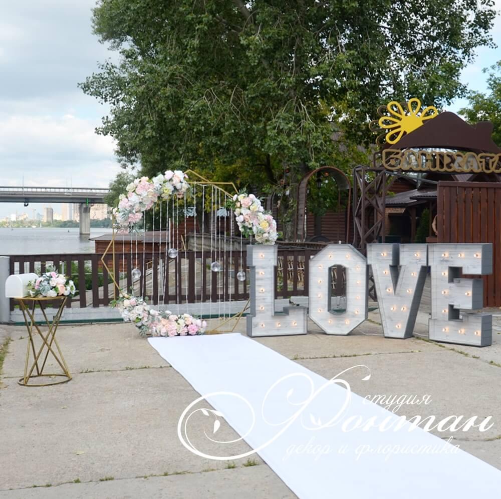 Многогранная свадебная арка Киев